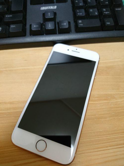 AndroidからiOS(iPhone)に機種変更して後悔
