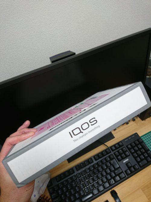 IQOSの交換用のデバイスが到着しました。通常販売しているパッケージとは全然違いますね。
