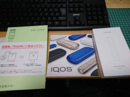 IQOSの交換プログラムに含まれていたもの一式です。新しいデバイスと返信用の封筒と製品カタログですな