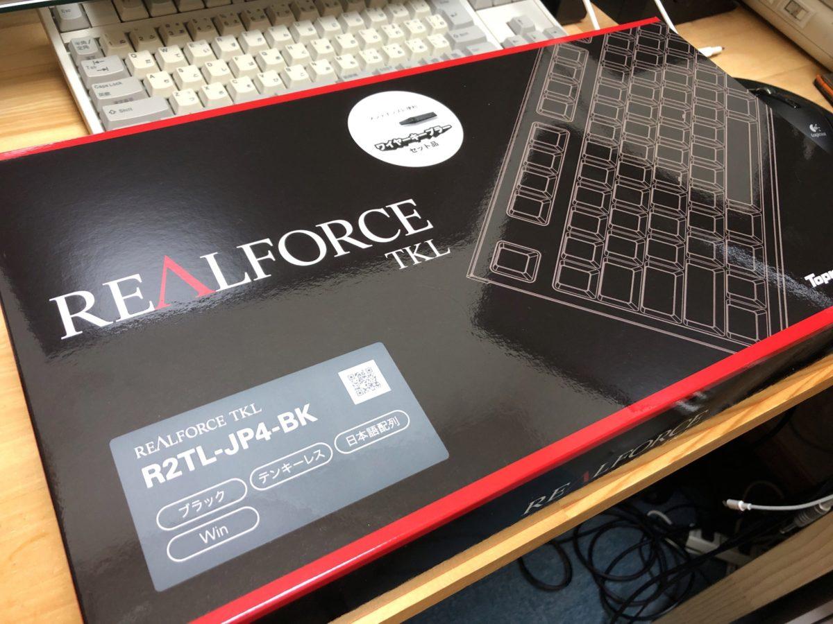 REALFORCE(R2TL-JP4-BK)を購入しました。キーボードとは思えないズッシリ感