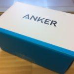 Anker PowerCore 10000レビュー(デザイン&コスパ良し)