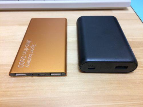 powercore10000と元々使っていた「2port battery ultra-thin 3600」の比較画像。厚みは違うけれど、サイズ感はほぼ変わらず。
