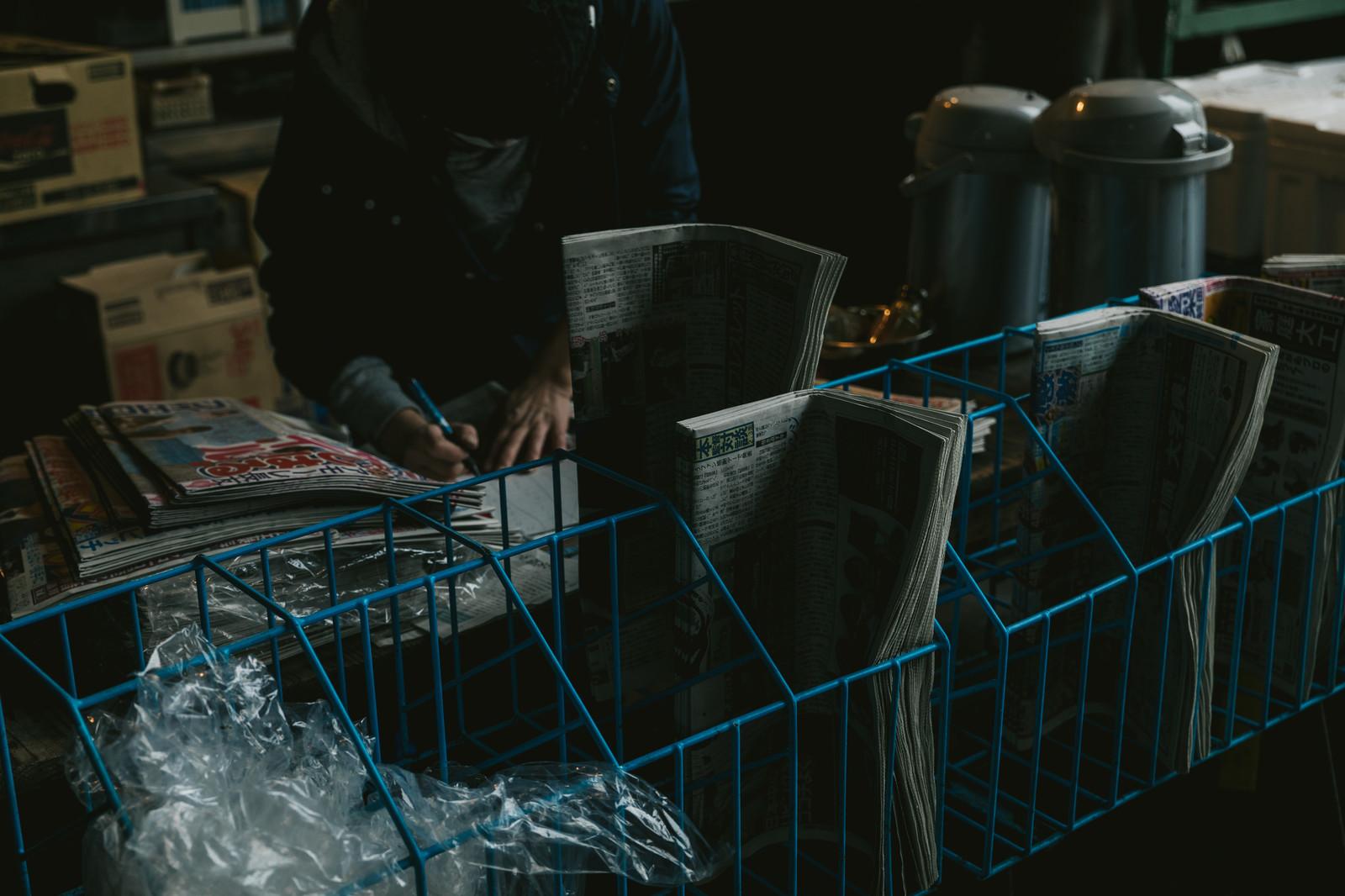中学生時代の新聞配達のアルバイト