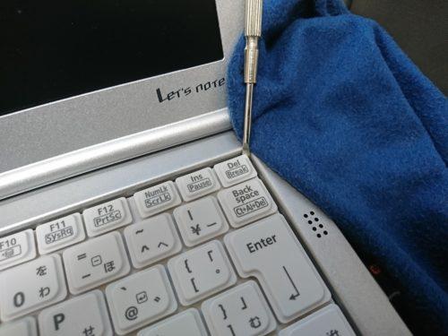 分解せずにレッツノート(CF-SX1)のキーボードを剥がしとる方法。本体に傷がつかないように当て布は必須。