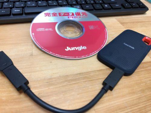 起動しなくなった「ダイナミックディスクが無効」状態のHDDからデータを復旧させる